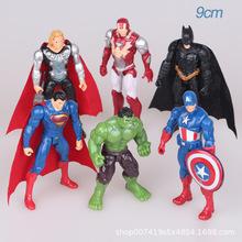 复仇者联盟2 蝙蝠侠蜘蛛侠钢铁侠6款套装超级英雄联盟玩具