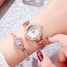 Đồng hồ nữ thời trang, đính đá, thiết kế đơn giản, mẫu mới