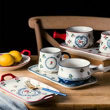 日式創意情侶早餐餐具套裝2人家用陶瓷盤子手柄燕麥碗方形碗盤碟