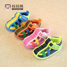 夏季新款兒童涼鞋男童女童寶寶鞋小童鞋子網面鞋1-3歲一不掉鞋