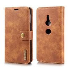 索尼XZ2复古纹牛皮两折分体手机套翻盖插卡钱包磁吸Sony XZ保护套