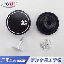 厂家直销新款圆形摇头钮 喷漆金属活动纽扣子 黑色牛仔裤工字钮扣