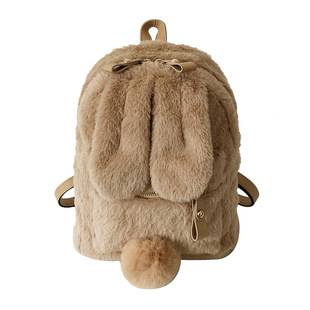 2020 autumn and winter new solid color plush cartoon backpack cute rabbit backpack children student school bag casual girl