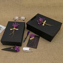 创意长方形礼品盒定制正方形礼物包装盒子天地盖礼盒纸盒牛皮现货