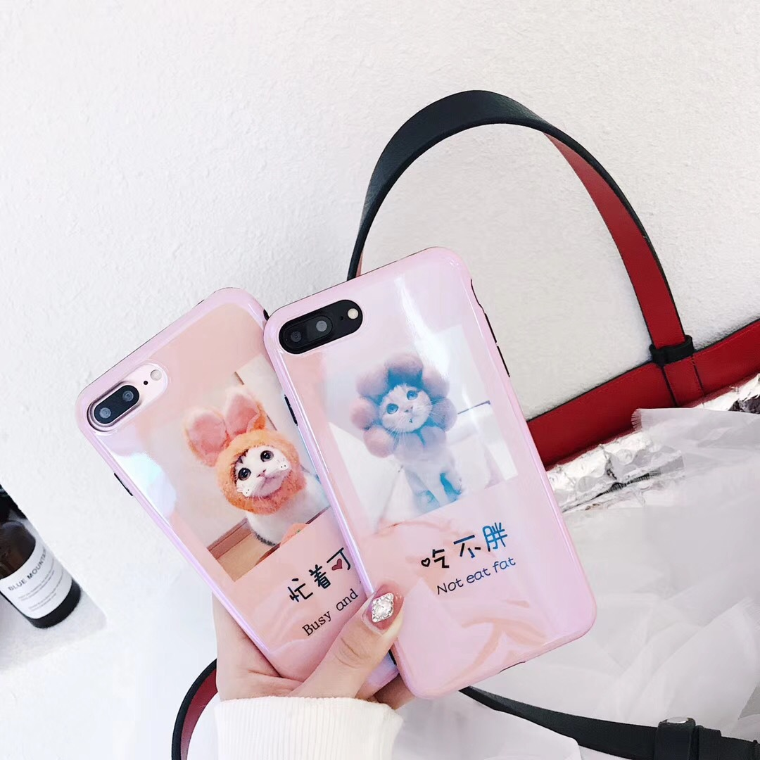 Laser Blu-ray cartoon text Keji dog apple X mobile phone shell iPhone6s/7/8plus all-inclusive shatter-resistant shell