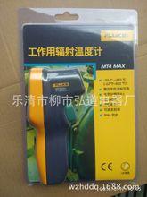 供应 MT4美国雷泰红外线测温仪 FLUKE MT4 MAX -30~350℃原装