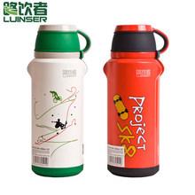 路飲者Q7保溫杯雙層不銹鋼兒童保溫瓶卡通創意便攜水杯帶杯500ml