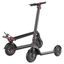 工厂新款滑板车  电动滑板滑板车 代步滑板车 折叠电动滑板主推款