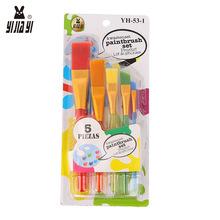 淘宝货源5支儿童彩色笔刷套装DIY美术水彩笔尼龙水粉油画笔批发