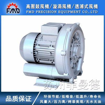 气环真空泵高压鼓风机2PB-720-H27 4KW旋涡式风机