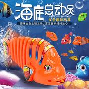 上链鱼 七彩上链摇摆鱼 发条摇摆卡通鱼 上链玩具鱼