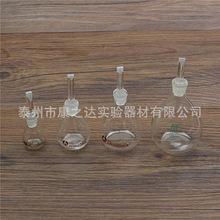 博美玻璃比重瓶 液体比重瓶  密度比重瓶10ml 25ml 50ml 100ml