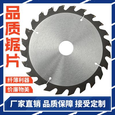 昌圣铝合金锯片超薄木工铝材专用255锯铝机10/12/14寸切割片厂家