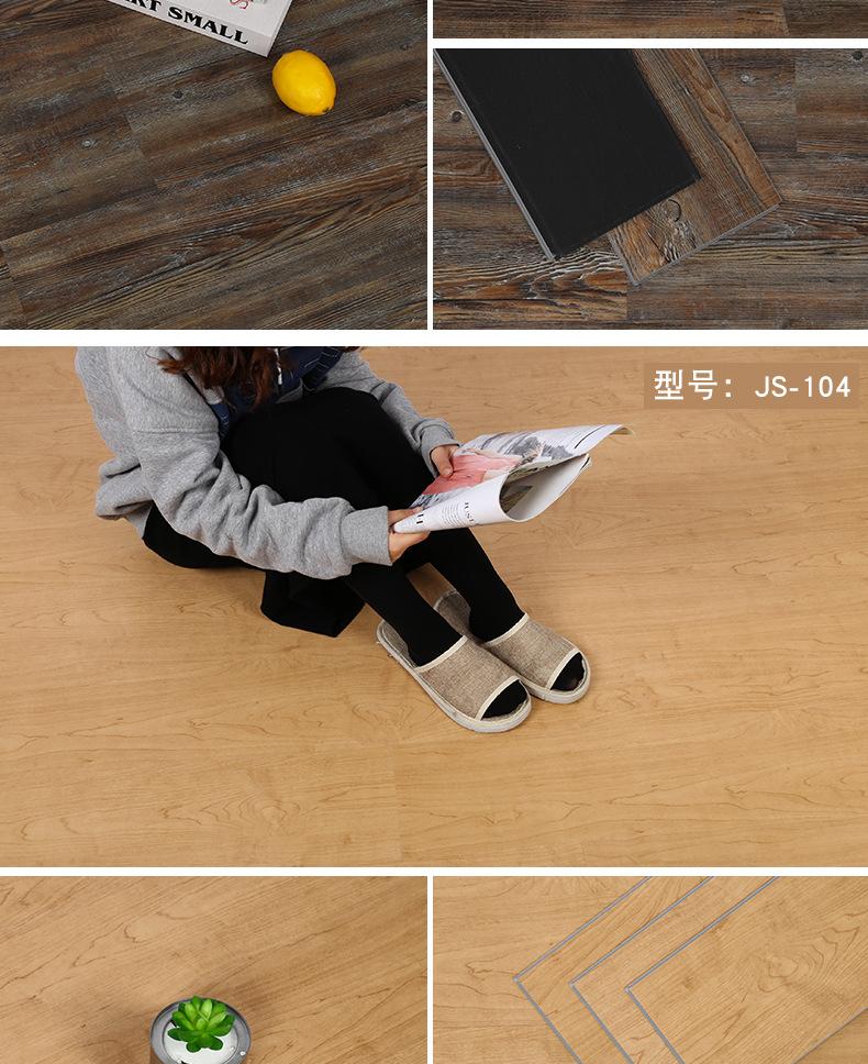 详情页-卡扣地板_10
