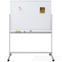 日裕移动写字板5038支架双面白板