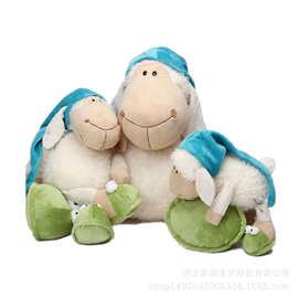 外贸NICI瞌睡羊 多利羊蓝色睡帽毛绒玩具 7寸抓机娃娃公仔