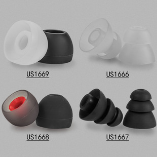 Source factory headphone accessories single-layer double-layer three-layer earphone silicone caps in-ear accessories silicone caps in stock