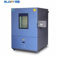 安徽山东厂家直销可程式恒温恒湿箱 恒温恒湿机 恒温恒湿试验箱