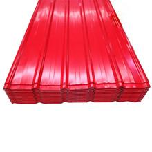 厂家直销 批发供应各类规格彩钢瓦 瓦楞板900型 840型