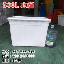 厂家直供300L水箱 纺织周转箱 水产养殖运输箱 乌鲁木齐塑料箱
