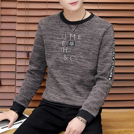 Spring and autumn new round-collar long-sleeved t-shirt men slimming undershirt trend guard men