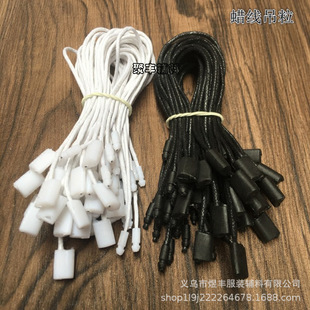 Spot wax rope square head hanging tablets Clothing tag rope Universal black and white hanging tablets Clothing sling plastic hanging tablets