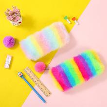 彩色毛绒 新款 彩虹色毛绒笔袋 学生大容量文具女士 毛绒亮片笔袋
