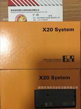 工業B&R模塊X20DO8332貝加萊X20DS4387輸入/輸出模塊