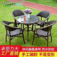 Товар в наличии оптовые продажи на открытом воздухе для отдыха Стол и стул плетеный стул балкон сад двор кафе стол и стул