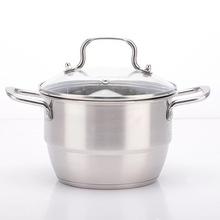 批发金钻加厚汤锅不锈钢双耳汤锅家用复地高品质多用锅礼品