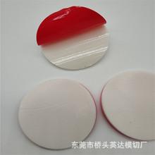 直銷汽車泡棉雙面膠 PE海綿膠 強力海綿膠 紅膜白膠不干膠 發泡膠