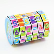 创意儿童益智数字加减乘除数学魔柱玩具义乌小孩玩具地摊货源