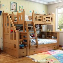 全实木高低子母床榉木环保儿童组合上下铺床双层床1.2 1.35 1.5米