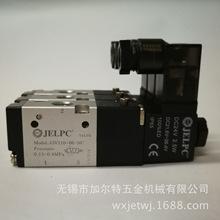 廠家直銷 優質低價二位三通電磁換向閥3V110-06/AC24V/DC24V/AC22