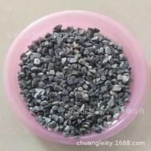 直销优质灰石子 水磨石石米 灰色洗米石 机制卵石 彩色石子