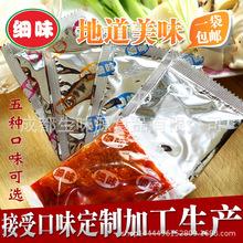细味 批发土豆粉砂锅面米线小火锅调料包餐加盟开店专用调料