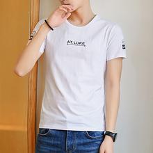 夏季热销时尚短袖t恤男韩版休闲学生纯棉圆领潮牌短袖男装上衣服