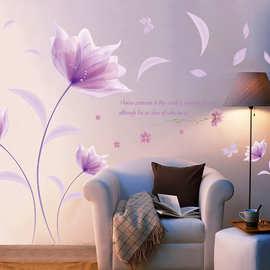 XL8190浪漫紫色风中的花 温馨卧室客厅背景装饰可移除自粘墙贴纸