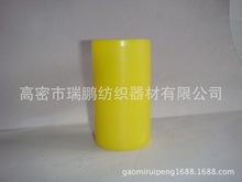 供应订做601用Φ50×100塑料平行管 气流纺管 塑料纱管 塑料管