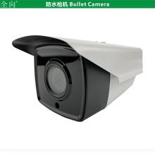监控摄像头 500万像素网络红外防水户外枪机 5MP高清监控器H.265