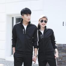 2018春秋新款 时尚休闲情侣户外运动套装 男女两件套厂家直销批发