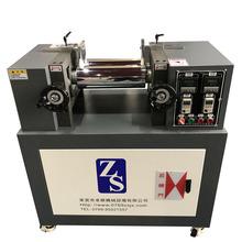 橡胶开炼机  电加热水冷却开炼机  油加热开炼机  双调频开炼机