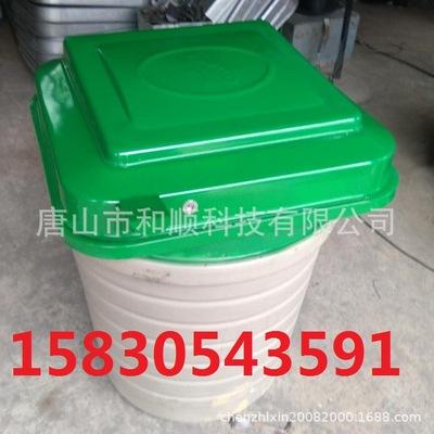 唐山橡塑垃圾箱生产厂家 120升环保地埋垃圾箱报价价格