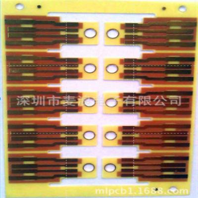 深圳pcb厂家定制led电源线路板专业工厂生产制作快速抄板打样