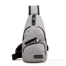 新款USB充電胸包 韓版牛津布男士斜挎包單肩包 時尚休閑單肩男包
