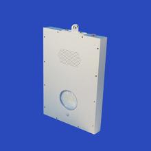 15W厂家直销一体化太阳能LED路灯分体式太阳能LED路灯景观灯照明