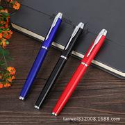 厂家直销专业生产广告笔 中性笔 金属圆珠笔 签字笔 可定做LOGO