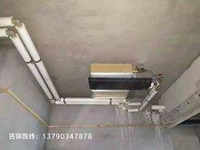 聯塑聚氨酯保溫管 中央空調保溫管 PPR發泡管。