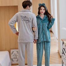 韩版简约法兰绒情侣睡衣秋冬季加厚?#20449;?#27454;衬衫领家居服可外穿套装