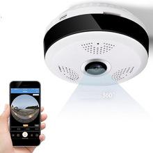 360度全景摄像机 鱼眼VR wifi camera监控摄像头送2.5米延长线